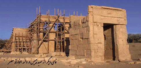 نمای دیگر از معبد هیبیس در واحه الخارقه مصر