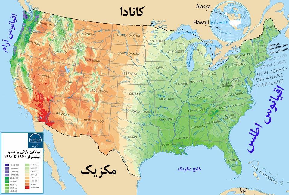 شرایط آب و هوایی آمریکای شمالی
