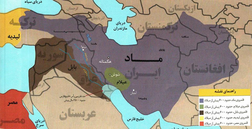 نخستین امپراطوری در ایران: امپراطوری ماد در زمان هوخشتره به این گستره وسیع رسید: از شرق و غرب، ضمیمه حکومت ماد شد.