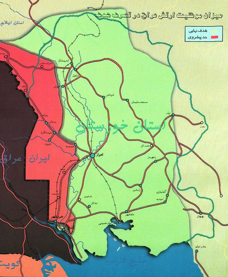 میزان موقعیت ارتش عراق در تصرف هدف