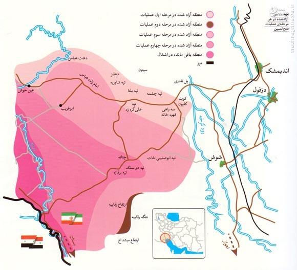 نقشه پیشرفت آزادسازی ها در مراحل مختلف عملیات فتح المبین