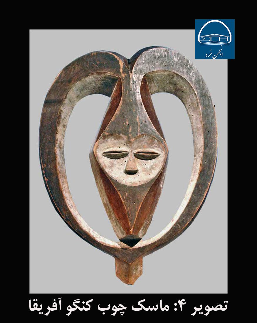 ماسک چوب کنگو آفریقا