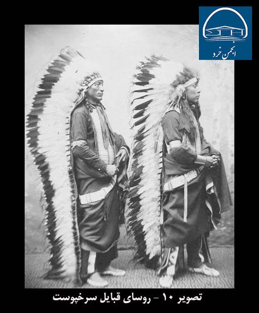تصویر 10 - روسای قبایل سرخپوست