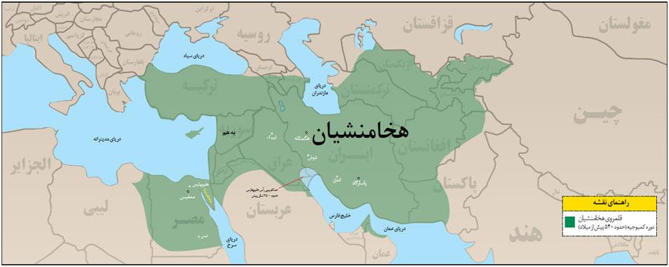 قلمروي متزلزل يا باثبات؟ هخامنشيان در دوره كمبوجيه و با فتح مصر موفق شده بودند بزرگترين قلمروي دنياي باستان را به نام خود ثبت كنند.