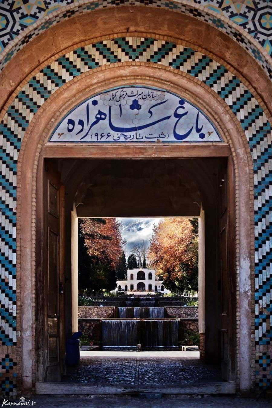 باغ شاهزاده ماهان؛ معجزه ای سبز در میان کویر کرمان