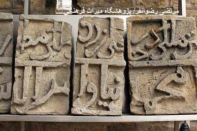 طلسم یافت شده در قعر دریای مازندران