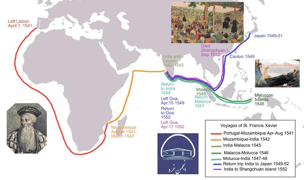 سفرهای تبلیغی ژزوئیتها به آسیا با رهبری فرانسیس خاویر قدیس