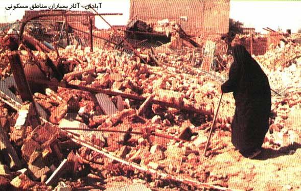 آثار بمباران مناطق مسکونی آبادان