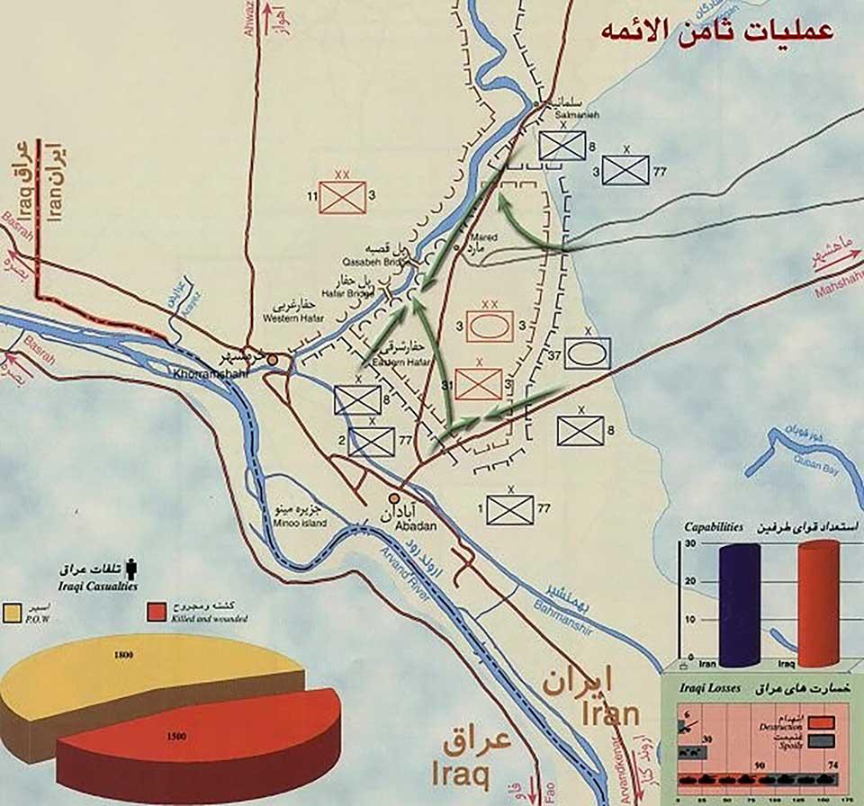 نقشه منطقه عملیاتی ثامن الائمه
