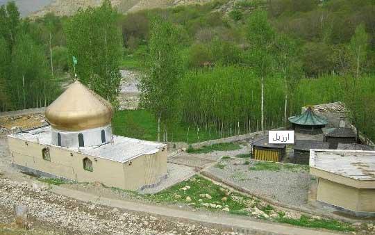 امامزاده سید ابراهیم خلیل روستای ارزیل