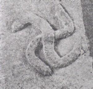 تکهای از خمره ای سفالی مربوط به دوره اشکانیان مکشوفه در سال ۱۳۴۴ خورشیدی در گرمی آذربایجان