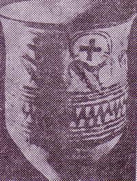 لیوان سفالین؛ نشانی شبیه به گردونه مهر