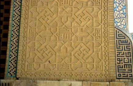 اصفهان، وند