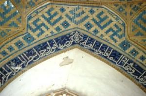 یزد، مسجد جامع
