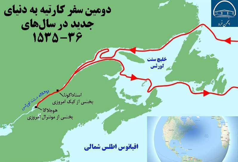 نقشه سفرهای مالوئن ژاک کارتیه (سفر دوم)