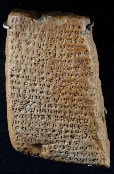 کتیبه A یافت شده در کرت و حکاکی شده با خطوطی مشابه خط هیروگلیف که این کتیبه هنوز خوانده نشده است.