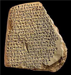 کتیبه B یافت شده در کرت و حکاکی شده با خطوطی مشابه خط هیروگلیف که بخشهایی از آن خوانده شده است.