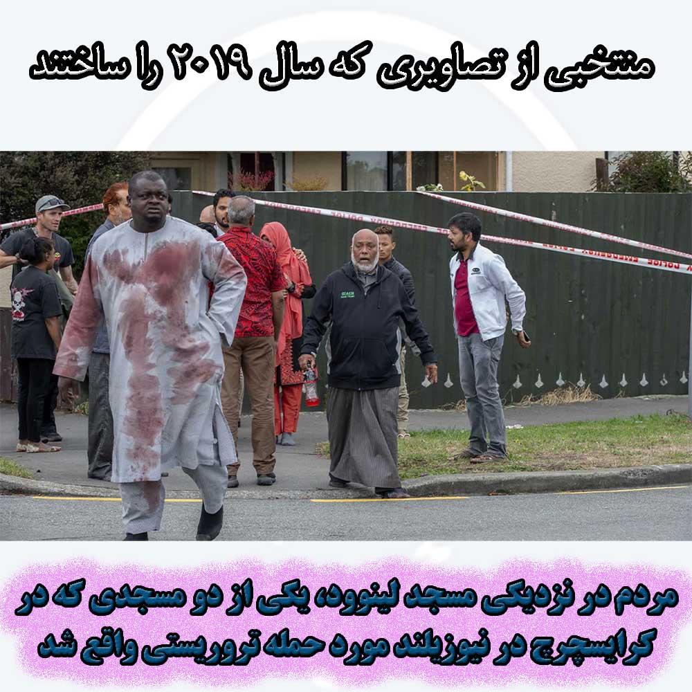 مردم در نزدیکی مسجد لینوود، یکی از دو مسجدی که در کرایسچرچ در نیوزیلند مورد حمله تروریستی واقع شد.