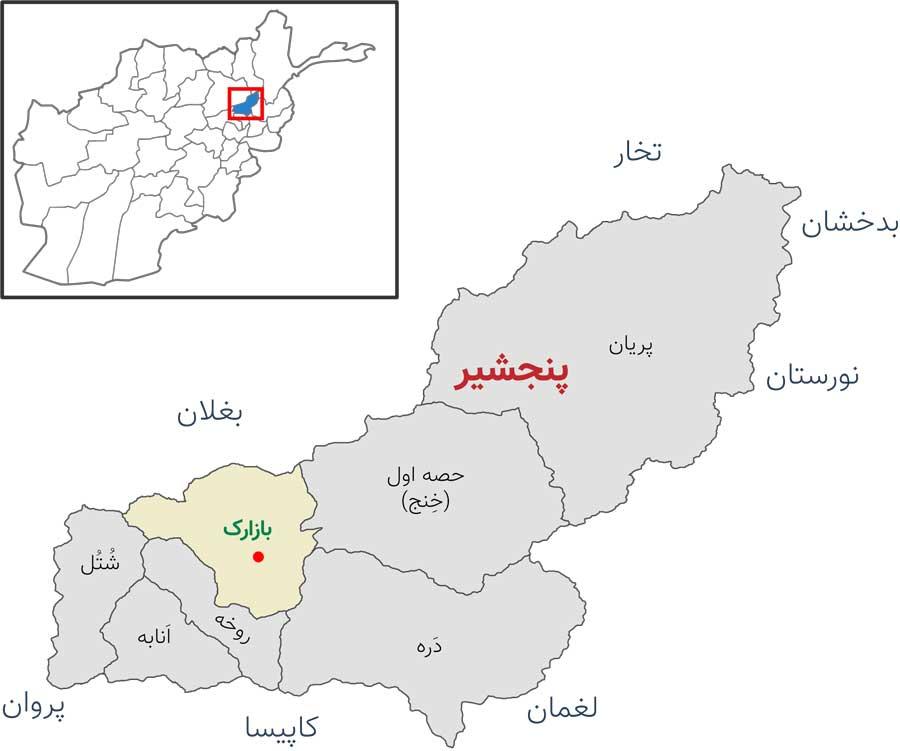 ولایت پنجشیر بارنگ سرخ روی نقشه افغانستان به مرکزیت بازارک و دیگر ولسوالیهای (شهرستانهای) پنجشیر